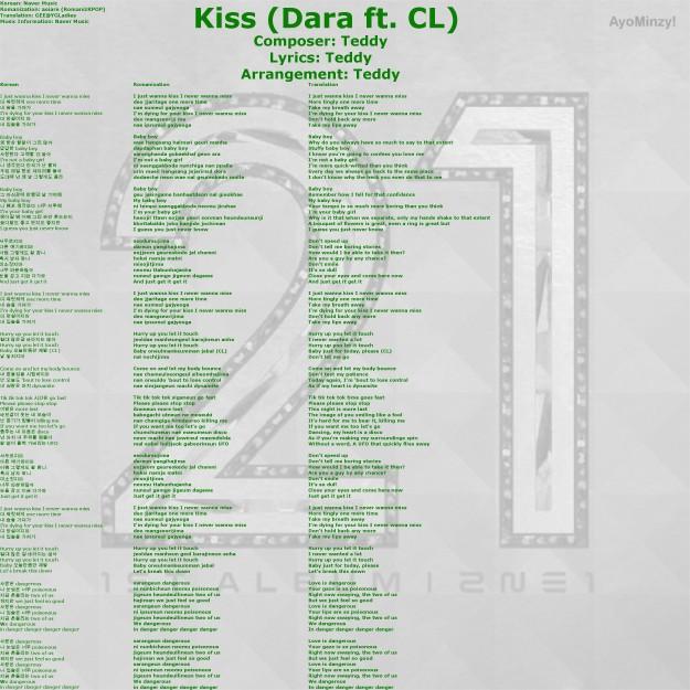 09 Kiss (Sandara Park ft.CL)