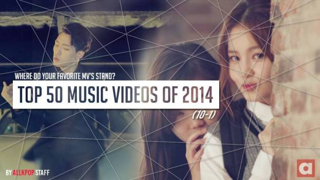 2NE1-Orange-Caramel-B2ST-Ji-Eun-Soyu-KWill-Epik-High-roy-kim-akdong-musician-sweet-sorrow-junggigo_1420760784_af_org