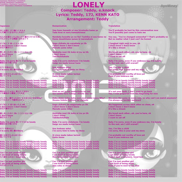 03 LONELY