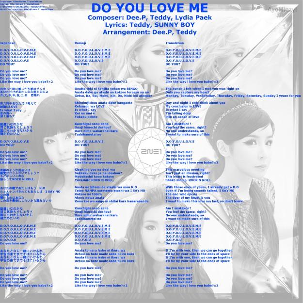 04 DO YOU LOVE ME
