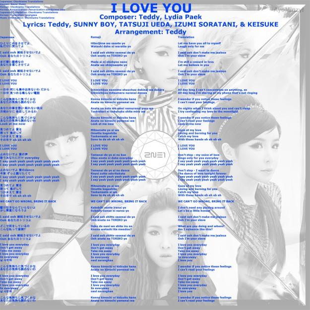 07 I LOVE YOU