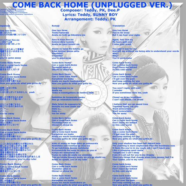 10 COME BACK HOME (UNPLUGGED VER.)