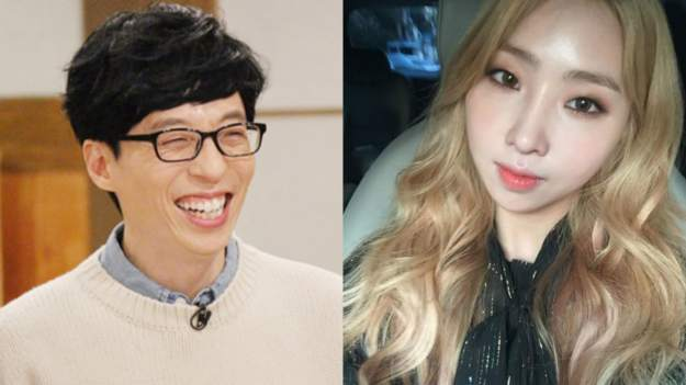 Yoo In Suk Update: [ARTICLE] Yoo Jae Suk Shows Support For Gong Minzy's